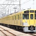急行西武新宿行き2081F