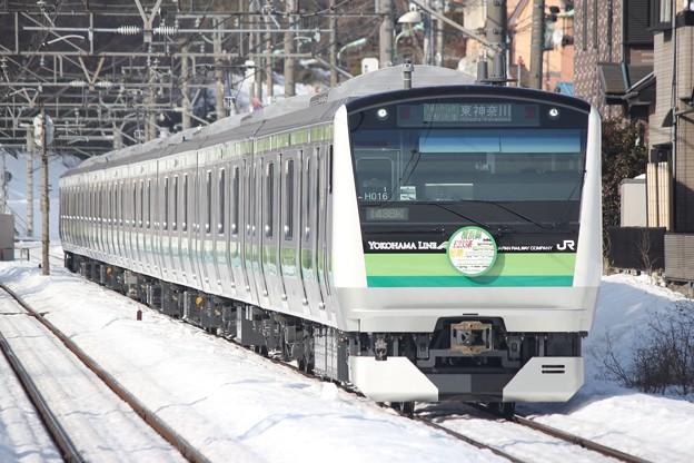 各駅停車東神奈川行きE233系横クラH016編成(デビューHM付き)