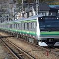 Photos: 横浜線E233系6000番台 H019編成