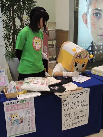 グッズ1000円でサインがもらえます。