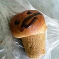 Photos: なめこパン(中身はただのク...