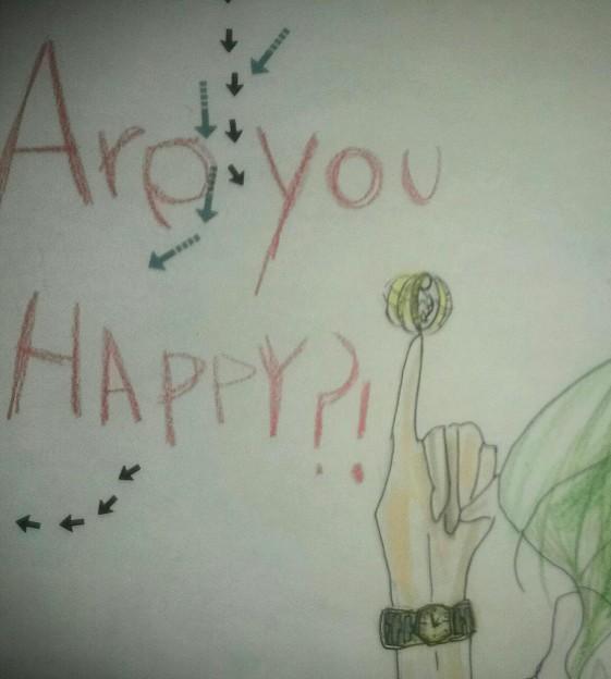 幸せかい?