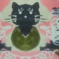 Photos: ニャンとびっくり玉出猫