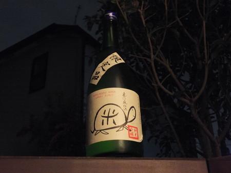 まんさくの花 純米吟醸 生詰原酒 亀の尾