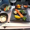 写真: デルタ航空ビジネスクラス和食前菜