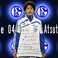 Photos: シャルケ04 22番 内田篤人 壁紙
