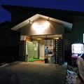 Photos: 絹糸の湯001