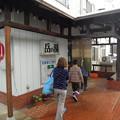 Photos: 岳の湯003