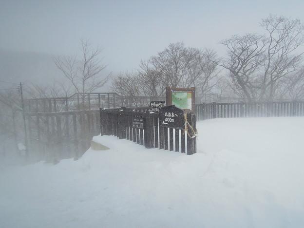 Photos: 北温泉001