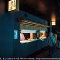 Photos: fukusima131028001