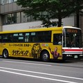 Photos: 北海道中央バス 札幌200 か2852