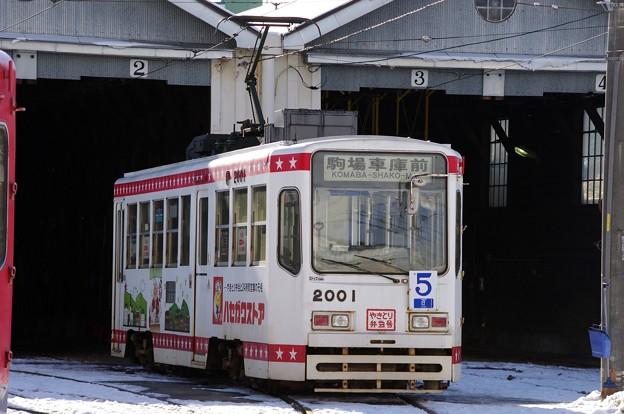函館市電2000形電車2001号 - 写...