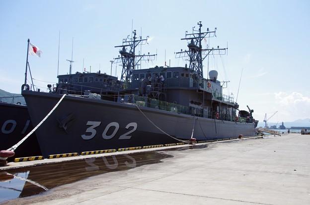 MSO-302 つしま