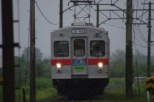 弘南鉄道7000系電車 デハ7034~編成