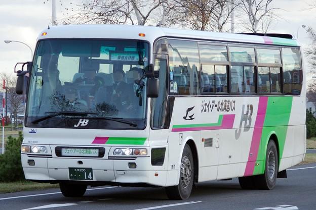 フォト蔵ジェイ・アール北海道バス 札幌200 か・・14アルバム: バス (165)写真データteineiteさんの友達 (17)フォト蔵ツイート