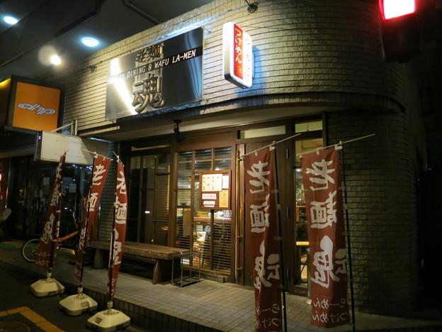 老麺魂@北山田(横浜市都筑区)
