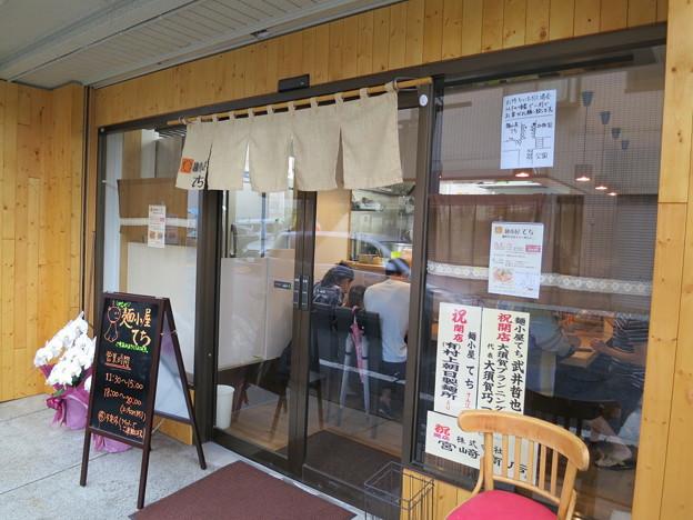 麺小屋てち@武蔵新城(川崎市中原区)