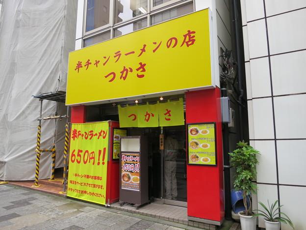 半チャンラーメンの店つかさ新宿御苑店@新宿一丁目