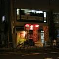 写真: 中華食堂喜んで@高井戸(杉並区宮前)