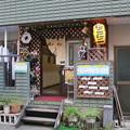 写真: 油麺にこにこ@早稲田(新宿区西早稲田)