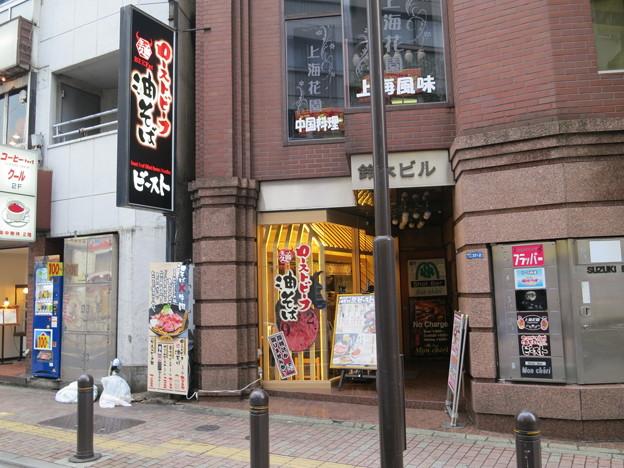 写真: ローストビーフ油そばビースト@歌舞伎町二丁目