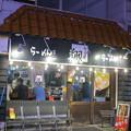 写真: 麺屋翔@西新宿七丁目