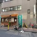 写真: 元祖司流とことんらーめん@御徒町(台東区上野)