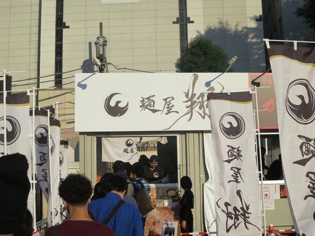 写真: 麺屋翔@大つけ麺