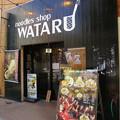 写真: noodles shop WATARU@末広町(千代田区外神田)