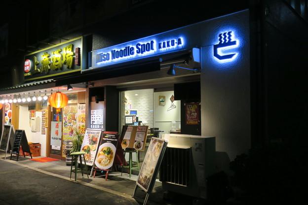 Ginger Noodle Spot 角栄@代々木