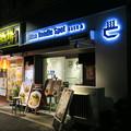 Photos: Ginger Noodle Spot 角栄@代々木