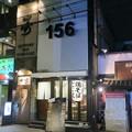Photos: 鶏そば十番156町田店@町田