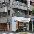 Photos: 神田勝本@神保町(千代田区猿楽町)