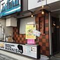 Photos: 塩生姜らー麺専門店MANNISH(マニッシュ)@神田(千代田区内神田)