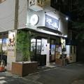 Photos: 北海道らーめん鷹の爪新宿店@代々木(渋谷区千駄ヶ谷)