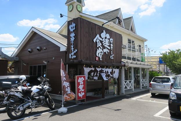 麺や食堂246店@厚木市