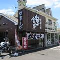 Photos: 麺や食堂246店@厚木市