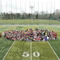 2013.3.3フットボール体験イベント