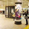Photos: 新 東京百景 ~東京メトロ 表参道駅 ?~