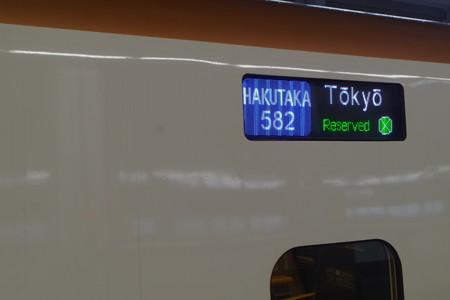 IMGP4672