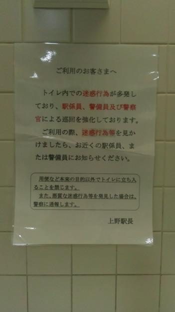 個室トイレで用を足していたら、ホモがドアの隙間からこんな紙を差し入れてきた [無断転載禁止]©2ch.net->画像>51枚