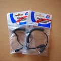 写真: New Cables for,,,?