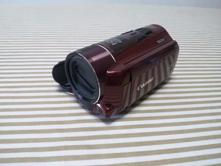SH3I0239 canon iVIS HF M51