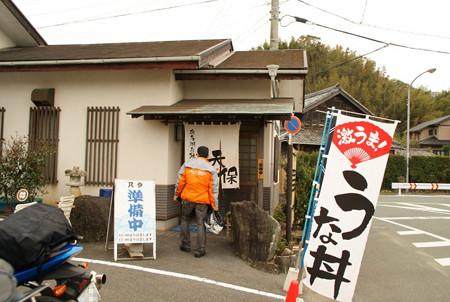 110_large 天保さん入店