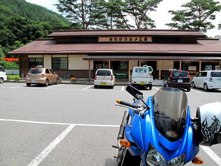 IMG_6452 道の駅三岳