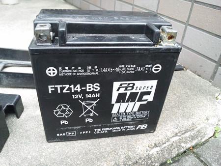 SH3I0550 FTZ14-BS