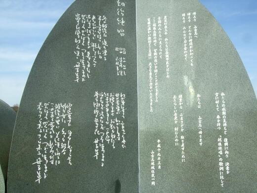 Photos: 2013.04.29    国営越後丘陵公園の遊具など0002