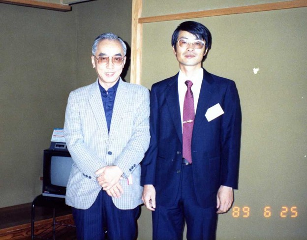 写真: 1989年にウチダ和漢薬同好会で張瓏英先生に別室でお会いした時の記念写真