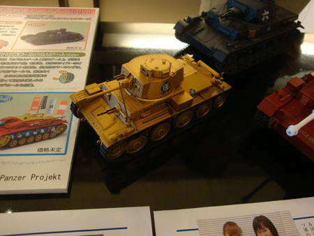 panzer009
