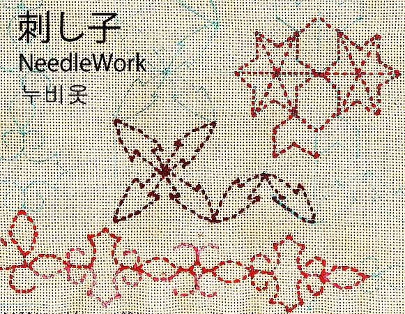 刺し子 幾何学とアイヌ民族模様(c)